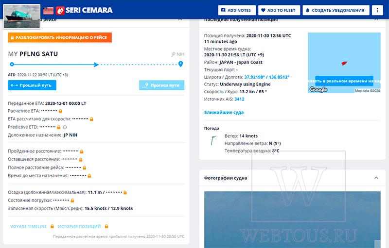 https://forumupload.ru/uploads/001a/c0/03/2/891360.png