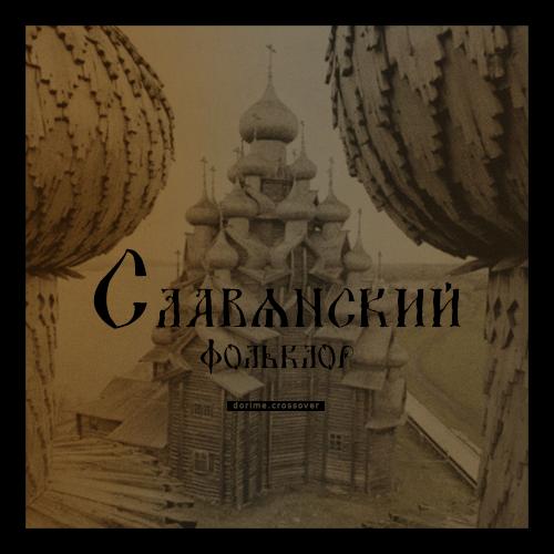 http://forumupload.ru/uploads/001a/c0/74/60/325602.png