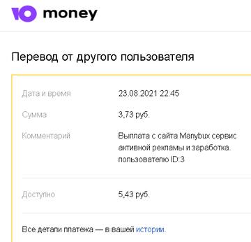 https://forumupload.ru/uploads/001a/c0/b2/101/t965426.png