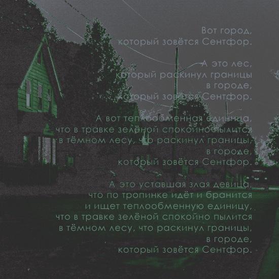 http://forumupload.ru/uploads/001a/c4/45/14/432825.jpg