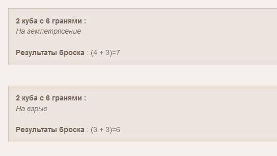 https://forumupload.ru/uploads/001a/c7/fc/89/943062.jpg