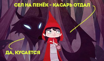 http://forumupload.ru/uploads/001a/c9/03/15/t910187.jpg