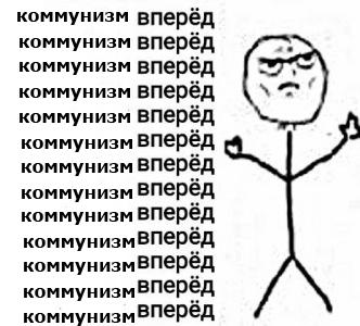 https://forumupload.ru/uploads/001a/cc/90/13/550486.png