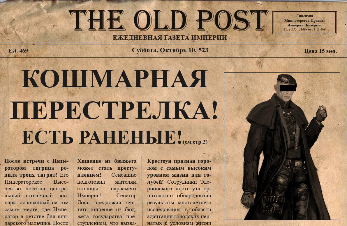 https://forumupload.ru/uploads/001a/cc/90/61/457464.png