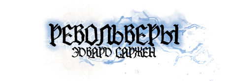 https://forumupload.ru/uploads/001a/cc/90/61/760606.png