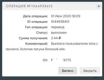 https://forumupload.ru/uploads/001a/ce/21/2/t10620.jpg