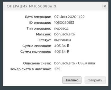 https://forumupload.ru/uploads/001a/ce/21/2/t808141.jpg