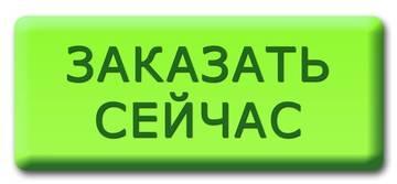 http://forumupload.ru/uploads/001a/ce/fa/2/t437513.jpg