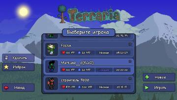 http://forumupload.ru/uploads/001a/d3/12/14/t153896.jpg