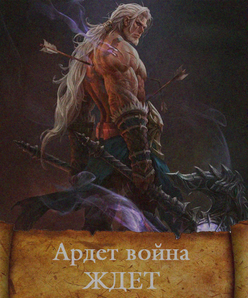 http://forumupload.ru/uploads/001a/d5/32/2/166888.jpg