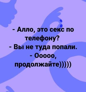 http://forumupload.ru/uploads/001a/d5/a6/100/t754109.jpg