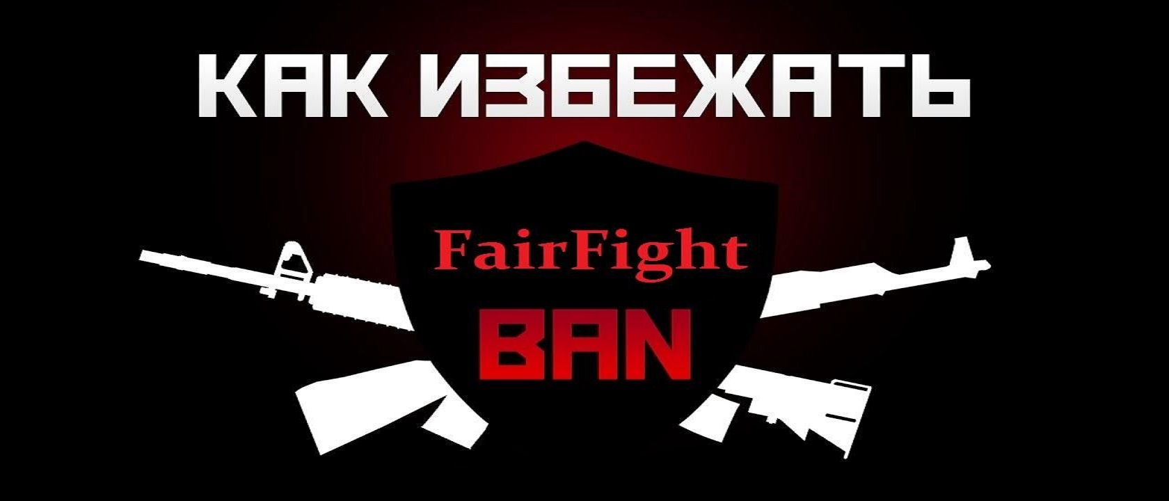http://forumupload.ru/uploads/001a/d5/a6/152/750290.jpg