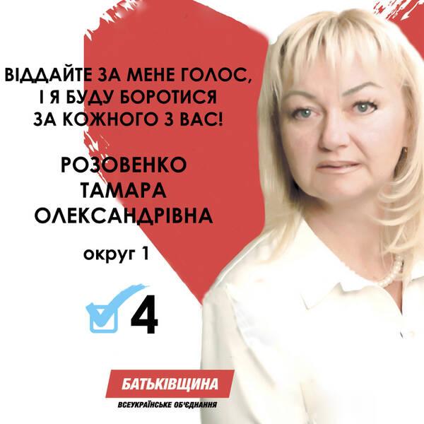 https://forumupload.ru/uploads/001a/d5/a6/162/t399570.jpg
