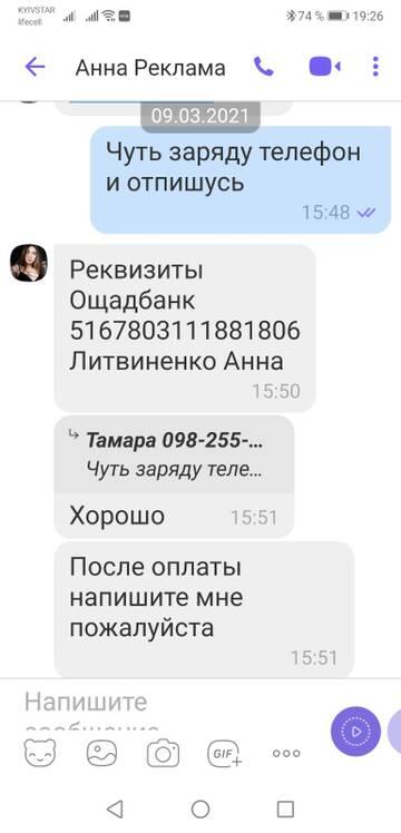 http://forumupload.ru/uploads/001a/d5/a6/2/t370057.jpg