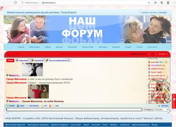 http://forumupload.ru/uploads/001a/d5/a6/2/t668443.jpg