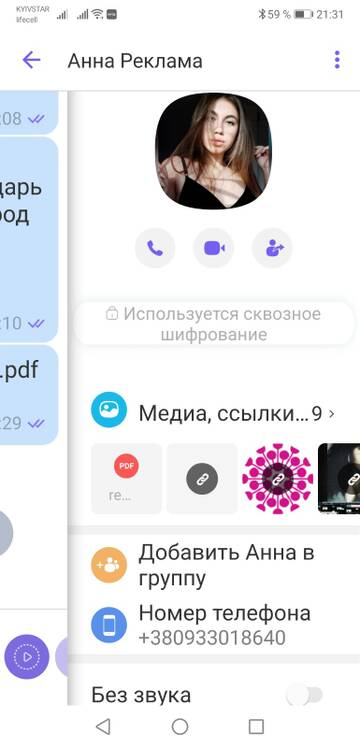 http://forumupload.ru/uploads/001a/d5/a6/2/t949165.jpg