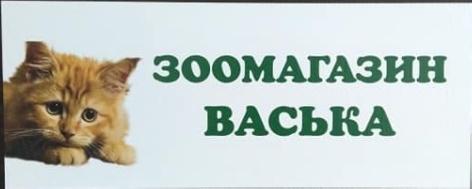 http://forumupload.ru/uploads/001a/d5/a6/2/t964877.jpg