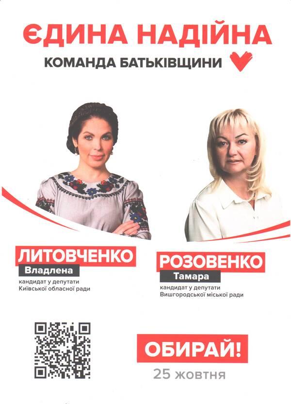 http://forumupload.ru/uploads/001a/d5/a6/276/t685501.jpg