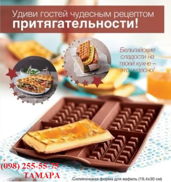 http://forumupload.ru/uploads/001a/d5/a6/496/t439871.jpg