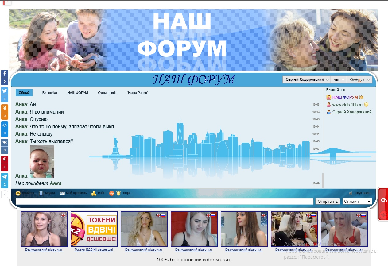 http://forumupload.ru/uploads/001a/d5/a6/68/438990.jpg
