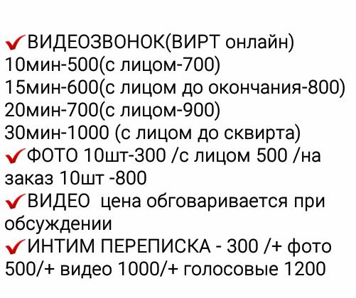 http://forumupload.ru/uploads/001a/d5/a6/96/t83605.png