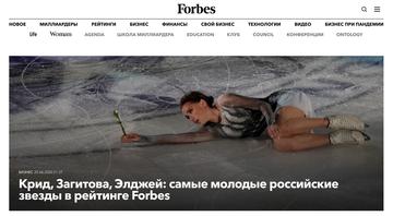 http://forumupload.ru/uploads/001a/d7/76/75/t440053.png
