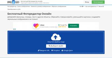 https://forumupload.ru/uploads/001a/d8/57/2/t749693.png