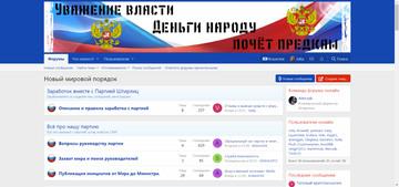 https://forumupload.ru/uploads/001a/d8/57/85/t84008.jpg