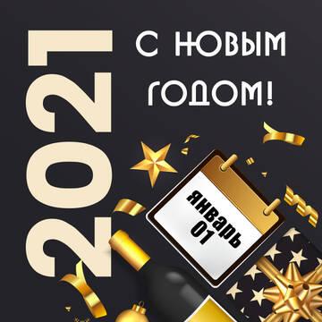 https://forumupload.ru/uploads/001a/d9/34/112/t660402.jpg