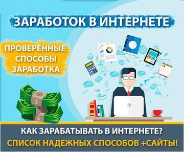 https://forumupload.ru/uploads/001a/d9/34/149/t80470.jpg