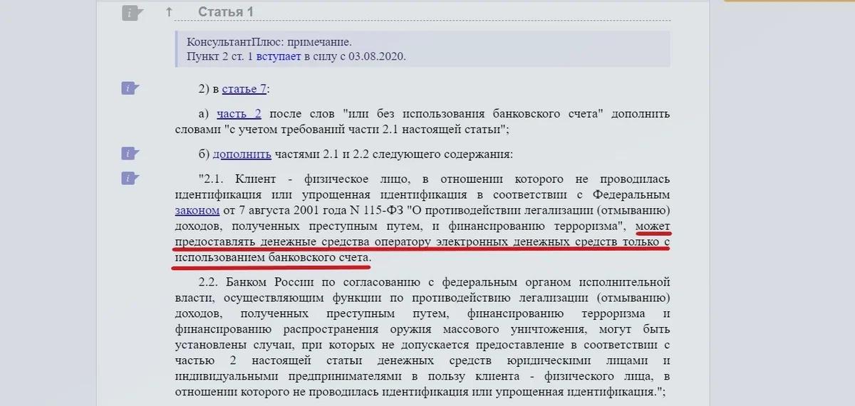 https://forumupload.ru/uploads/001a/d9/34/2/169391.jpg