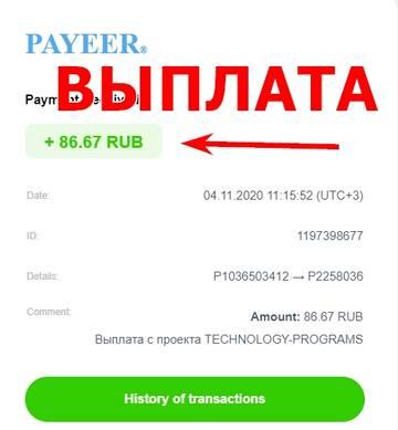 https://forumupload.ru/uploads/001a/d9/34/33/t88651.jpg