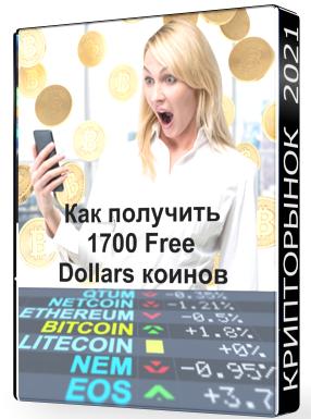 https://forumupload.ru/uploads/001a/d9/34/8/143556.jpg