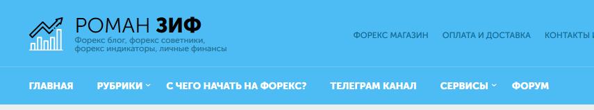 https://forumupload.ru/uploads/001a/d9/34/8/171151.png