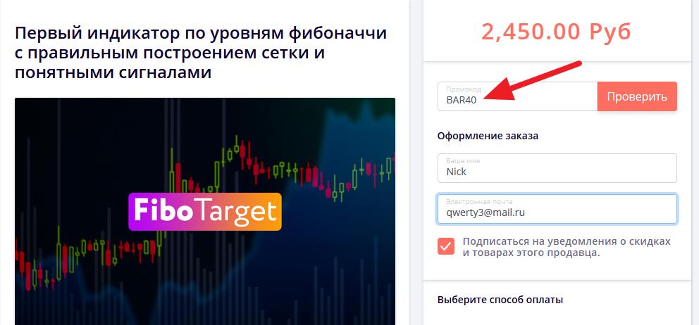 https://forumupload.ru/uploads/001a/d9/34/8/175896.png