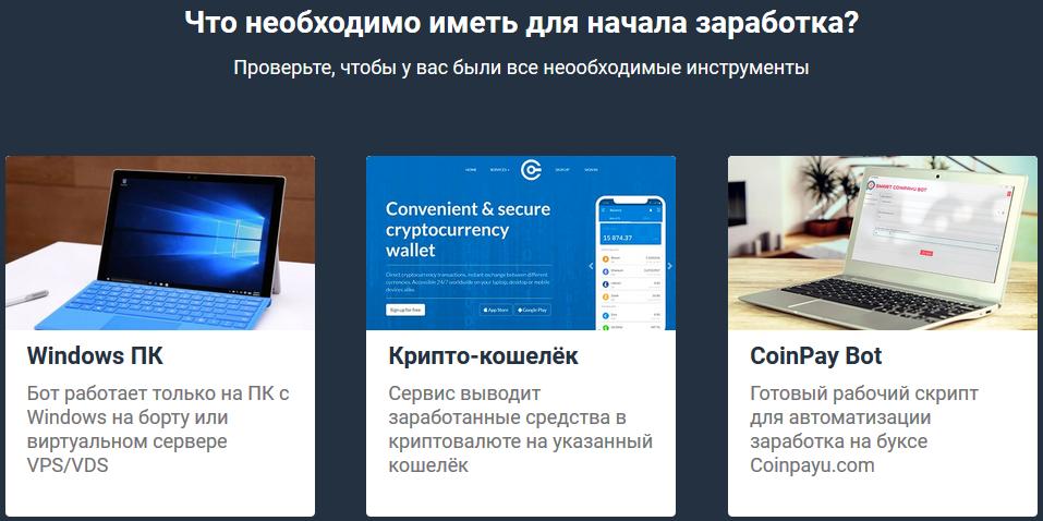 https://forumupload.ru/uploads/001a/d9/34/8/516295.png