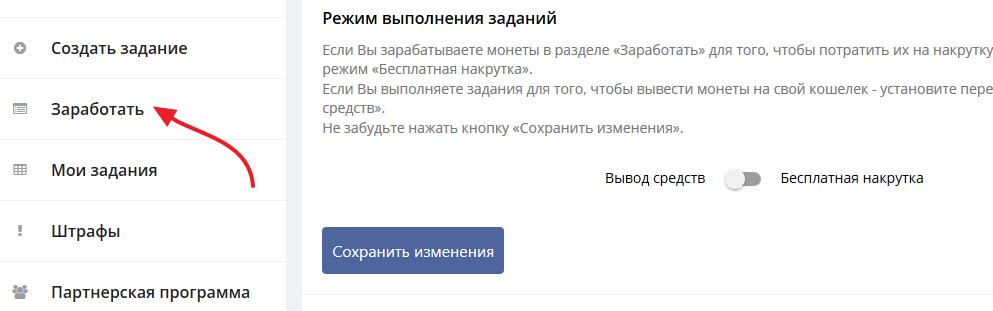 https://forumupload.ru/uploads/001a/d9/34/8/696333.png