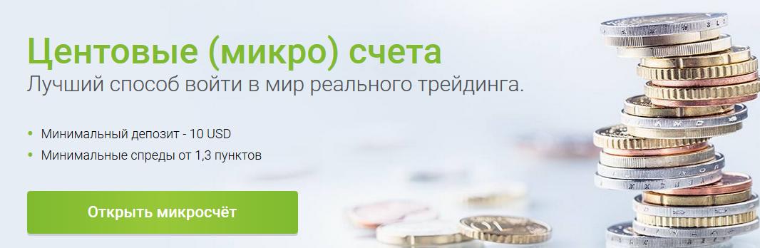 https://forumupload.ru/uploads/001a/d9/34/8/754942.png