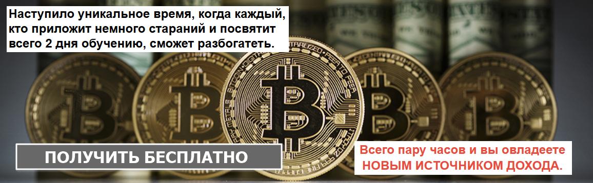 https://forumupload.ru/uploads/001a/d9/34/8/781095.png
