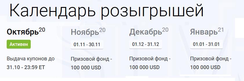 https://forumupload.ru/uploads/001a/d9/34/8/814000.jpg