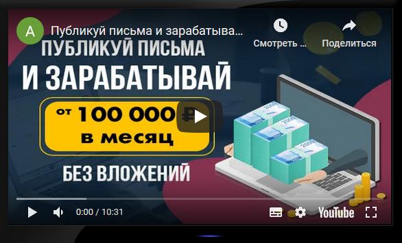https://forumupload.ru/uploads/001a/d9/34/8/929549.jpg