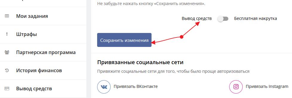 https://forumupload.ru/uploads/001a/d9/34/8/958560.png