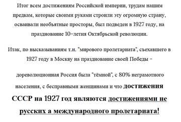 https://forumupload.ru/uploads/001a/d9/f2/2/t142430.jpg