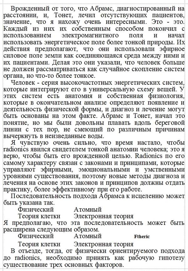 https://forumupload.ru/uploads/001a/d9/f2/2/t190156.jpg