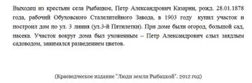 https://forumupload.ru/uploads/001a/d9/f2/2/t202057.jpg