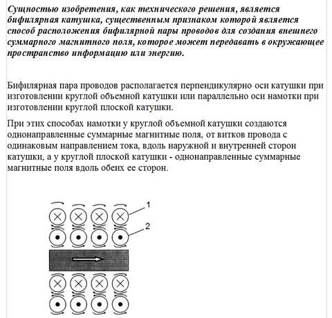 https://forumupload.ru/uploads/001a/d9/f2/2/t207264.jpg