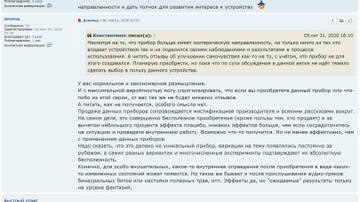 https://forumupload.ru/uploads/001a/d9/f2/2/t247745.jpg
