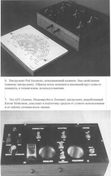 https://forumupload.ru/uploads/001a/d9/f2/2/t249216.jpg