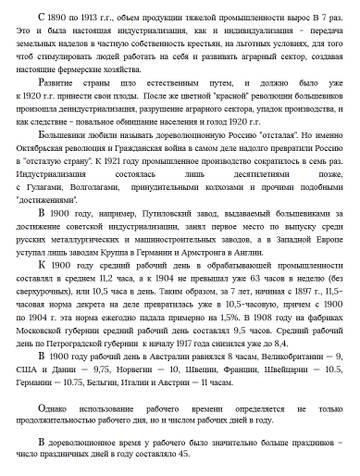 https://forumupload.ru/uploads/001a/d9/f2/2/t287904.jpg