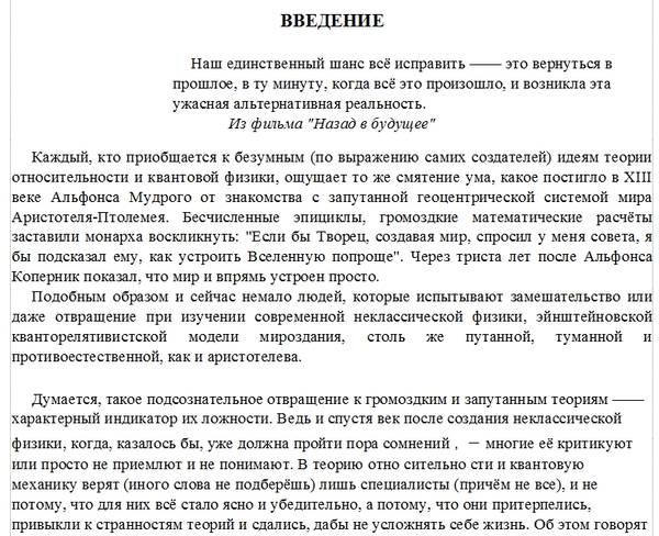 https://forumupload.ru/uploads/001a/d9/f2/2/t297878.jpg